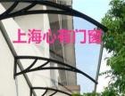 【专业门窗定做】铝合金塑钢断桥铝折叠门防盗窗不锈钢