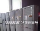 九成新二手空调一至五匹有挂机柜机天花机