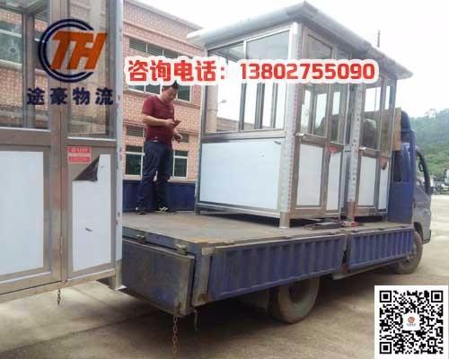 广州白云区物流公司/往返回程车/长短途包车/长途搬家托运