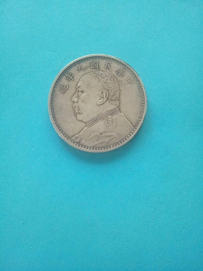 沈阳市回收硬币价格表?钱币纸币价格表?53年纸币价格表?