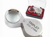 厂家直销30倍银色珠宝 折叠放大镜 金属放大镜 礼盒包装 115