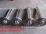 不锈钢法兰电热管 模温机电热管