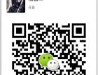 惠州市专业舞蹈培训,零基础包教会,包考级考证