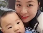 北京月嫂 育婴师家政公司