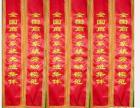 西安旗帜定做 广告旗帜印刷 批发3米5米7米注水旗旗杆