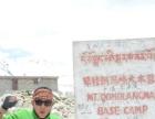 西藏自助游报名啦