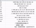 百度360搜狗,信息流,今日头条新浪粉丝通全网高返点开户