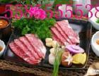 韩国料理烤肉师傅