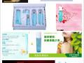 奥图美诗OTTMSE专业线化妆品批发零售!!