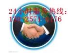 深圳回收亚克力,深圳PMMA水口料回收价格