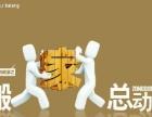 湛江市鸿兴搬家服务拆装家俬空调,长短运输,服务周到