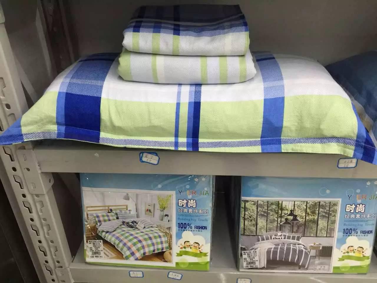 重庆学校专用棉絮 学生三件套 枕芯加工厂只为学生定制各种床品