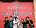 三亚演艺演出服务节目编排乐队歌手表演舞台灯光服务