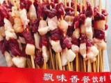 重庆各地特色烧烤烤串餐饮美食哪里学能学好有保障