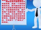 企业老板堂课-广告鼠标垫代替纸质广宣品