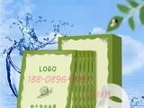 蜗牛原液面膜ODM定制厂 蚕丝面膜贴牌代加工