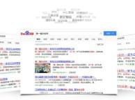 龙华网站建设推广营销公司