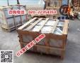 广州增城运输公司