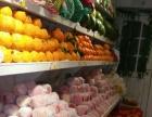 瓜果园水果全美团百度外卖可送货上门