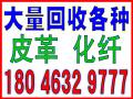 漳州回收废油漆-回收电话:18046329777