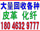 厦门岛外回收废锡渣-回收电话:18046329777