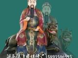 河南南阳佛像神像总厂 十二金仙 十二老母 太乙救苦天尊 太上