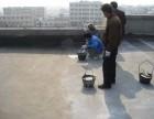 南宁市专业做楼面 卫生间 伸缩缝 厂房 地下室防水
