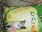 猫砂两袋 15L的