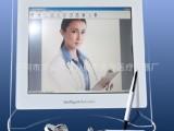 触摸屏经络检测仪/便携式健康美容仪/化妆品配送检测仪器