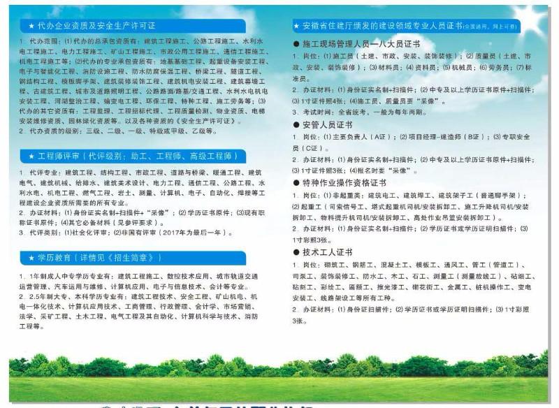 合肥电工证在哪考 合肥建筑电工证怎么考 电工证哪里学多少钱
