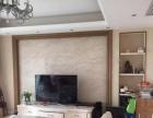 莲花锦园 5500元 3室2厅2卫 豪华装修,没有压力的居住