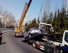 黄南本地拖车高速拖车汽车维修汽修道路救援高速救援