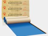 强力交叉膜自粘防水卷材生产厂家,大量出售山东好的自粘防水卷材