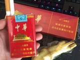 真正品免税中华香烟批发(货到付款,包邮) 原厂真烟丝