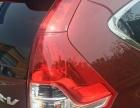 本田 CRV 2013款 2.4 四驱 尊贵版经典城市越野车,尊
