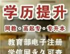 上海财大自考本科辅导班 科目少文凭硬