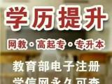 同济大学自考招生简章 上海专升本哪里报名好
