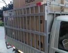 承接搬家 物流 长短途货运等业务