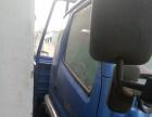 三米八五蓝牌货车,双保险到明年二月份