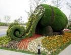 河南郑州景观园林装饰绿雕厂家