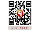【奶熊奶茶饮品】11年诚信经营 创业首选