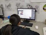 廣州寒假美術培訓 游戲原畫 動漫插畫 商業插畫培訓選名瑪雅