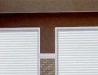 兴辰门业安装维修楼宇对讲门禁系统各种电动门制作安装维修
