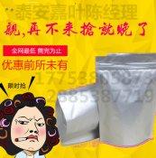 匹可流酸钠厂家价格含量领域缓泻剂