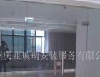 邗江区、广陵区、维扬区室内外钢化玻璃门维修【庆亚】