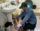 通下水道 化粪池清理 管道安装改造
