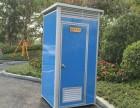 移动厕所出租,东莞移动卫生间出售,东莞移动厕所租赁公司