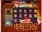 手机棋牌游戏软件开发与制作
