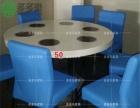 专业定制火锅桌自助火锅桌 大理石火锅桌 自动硝烟碳烤炉