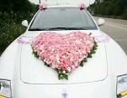 鲜花 庆典 婚庆 演出